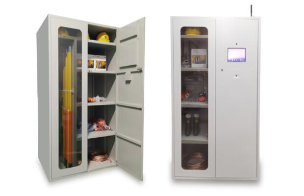 rfid smart tool cabinet